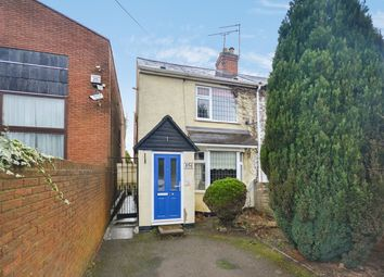 Thumbnail 2 bedroom end terrace house for sale in Broad Lane, Eastern Green, Coventry