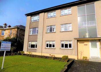 Thumbnail 3 bed flat for sale in Auchingramont Road, Hamilton