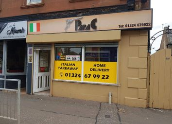 Thumbnail Retail premises for sale in Davids Loan, Falkirk