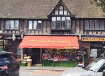 Thumbnail Retail premises for sale in 13A The Broadway, Sutton