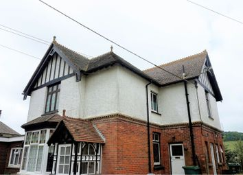 Thumbnail 2 bed flat for sale in Clarence Road, Wroxall, Ventnor