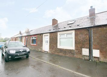 Thumbnail 1 bed cottage for sale in 4 Howgill Bridge, Annan, Dumfries & Galloway
