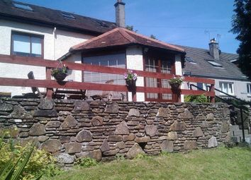 Thumbnail 4 bed property for sale in Ancaster Road, Callander