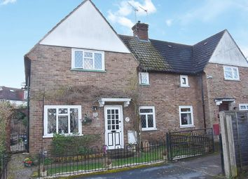 3 bed semi-detached house for sale in Old Palace Road, Weybridge KT13