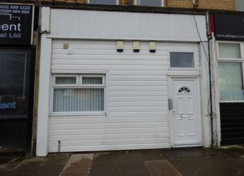 Thumbnail Terraced house to rent in Brighton Street, Wallasey