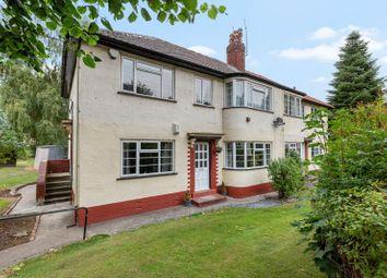 2 bed flat for sale in Sandringham Crescent, Moortown, Leeds LS17