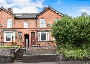 Thumbnail 2 bed terraced house for sale in Mayfield Road, Ashbourne