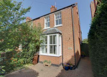 Swinburne Road, Abingdon OX14. 3 bed end terrace house for sale