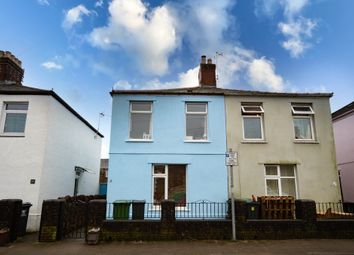 Thumbnail 2 bed end terrace house for sale in Crystal Court, Redlaver Street, Cardiff