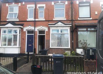 Thumbnail 2 bed terraced house to rent in Fern Road, Erdington, Birmingham