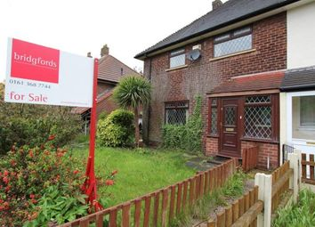 Thumbnail 3 bed semi-detached house for sale in Highfield Close, Hyde, Greater Manchester