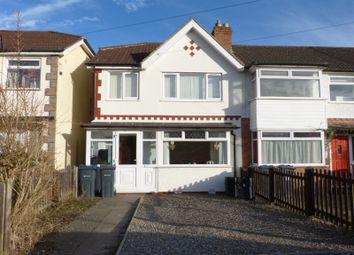 Thumbnail 3 bedroom property to rent in Benson Road, Maypole, West Midlands