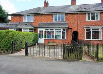 Thumbnail 3 bedroom terraced house for sale in Greenoak Crescent, Birmingham