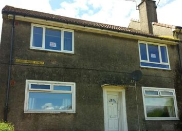 Thumbnail 2 bed cottage to rent in Quarryknowe Street, Hardgate, Clydebank