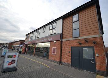 Thumbnail 1 bed flat to rent in Bramcote Lane, Wollaton, Nottingham