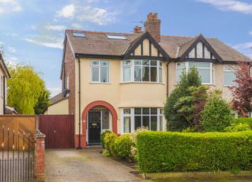 Thumbnail 4 bed semi-detached house for sale in Hillcrest Road, Ormskirk