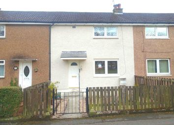 Thumbnail 2 bed semi-detached house to rent in Colonsay Road, Paisley