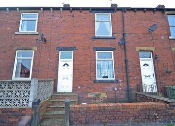 2 bed terraced house for sale in Bridle Lane, Ossett WF5