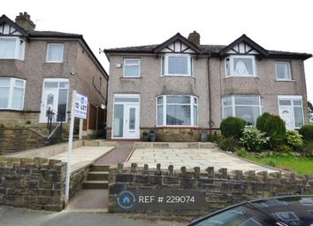 Thumbnail 3 bed semi-detached house to rent in Halifax Road, Nelson