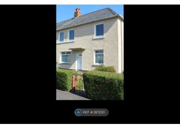 Thumbnail 2 bed flat to rent in Allan Square, Irvine