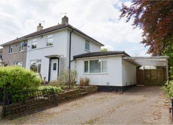 Thumbnail 4 bedroom semi-detached house for sale in Aldonley, Huddersfield
