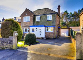 Thumbnail 4 bed detached house for sale in 205, Dobcroft Road, Ecclesall