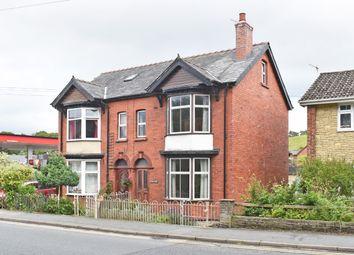 Thumbnail Semi-detached house for sale in Wellington Road, Llandrindod Wells