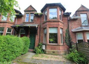 3 bed terraced house for sale in King Street, Coatbridge ML5