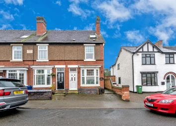 Thumbnail 4 bed terraced house for sale in Newhall Street, Cannock