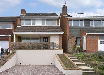 Thumbnail 4 bed detached house for sale in Maple Close, Kinver, Stourbridge, West Midlands