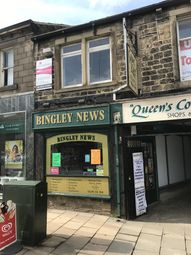 Thumbnail Retail premises for sale in Park School Mews, Lime Street, Bingley