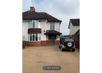 Room to rent in The Mede, Exeter EX4