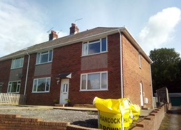 Thumbnail 2 bed flat to rent in Byng Morris Close, Sketty, Swansea