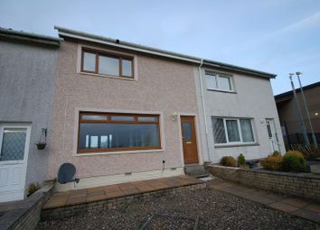 Thumbnail 2 bed property for sale in Gladsmuir, Forth, Lanark