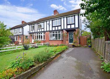Thumbnail 4 bed semi-detached house for sale in Sandling Lane, Penenden Heath, Maidstone, Kent