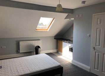 Thumbnail Room to rent in Moor End Lane, Erdington