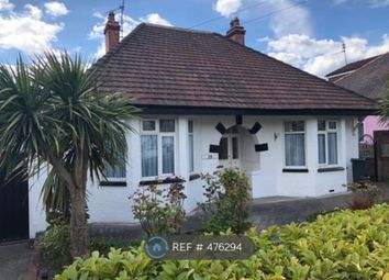 Thumbnail 3 bed bungalow to rent in Fidlas Road, Cardiff