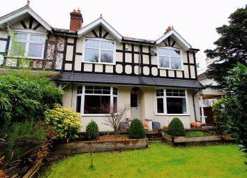 5 bed end terrace house for sale in Lynchford Road, Farnborough GU14