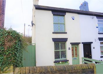 Thumbnail 2 bedroom end terrace house for sale in Higham Lane, Hyde