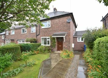 Thumbnail 2 bedroom semi-detached house for sale in Grundy Ave, Prestwich Manchester