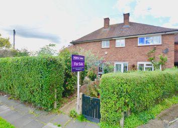 Thumbnail 3 bed end terrace house for sale in Sparrow Farm Drive, Feltham