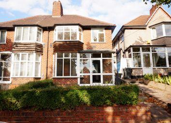 Thumbnail 3 bedroom semi-detached house for sale in Amberley Grove, Birmingham