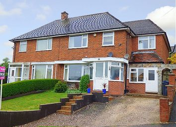 Thumbnail 5 bedroom semi-detached house for sale in Verbena Road, Birmingham