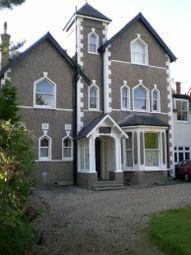 Thumbnail 1 bed flat to rent in Bradbourne Park Road, Sevenoaks