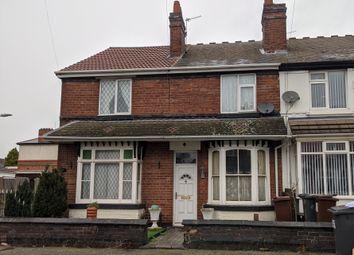 Thumbnail 2 bed terraced house for sale in Fraser Street, Bilston