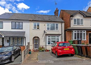 Thumbnail 2 bed flat to rent in Waverley Road, St Albans, Hertfordshire