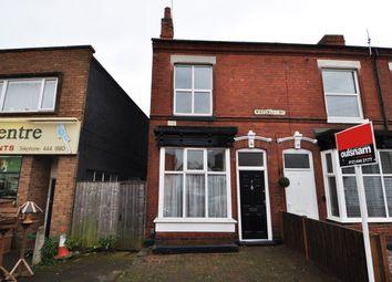 Thumbnail 2 bed end terrace house to rent in Waterloo Road, Kings Heath, Birmingham