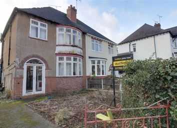 Thumbnail 3 bed semi-detached house for sale in Highfield Grove, Stafford