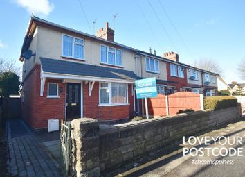 Thumbnail 3 bed end terrace house for sale in Addenbrooke Street, Wednesbury