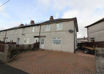 Thumbnail 3 bed end terrace house for sale in Llwyn-On Crescent, Oakdale, Blackwood